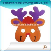 Animal Shape Holloween Foam Play DIY Children EVA Mask