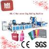 Hot sale Ultrasonic sealing non woven rice bag making machine