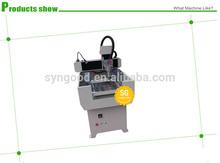 Metal Engraving Machine SG4040 cnc stone router