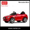 Rastar Remote control Merdeces benz electric ride on car
