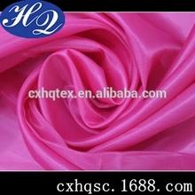 170T polyester taffeta digital print fabric textile changxing manufacture polyester printed taffeta fabric textile