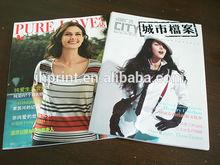 consumer magazine,catalogue printing,celebrity magazine printing