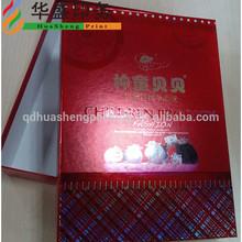 China style garment packing box wholesale