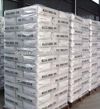 Organic bentonite clay HY-2/ equal to Bentone SD-2