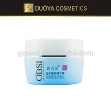 Top Selling Skin OBSI Whitening Face Cream For Pigmentation