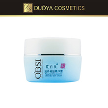2014 Hot Sale Natural Moisturizing cosmetic skin whitening face cream for pigmentation