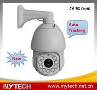 auto tracking cctv camera kit cheap price high quality