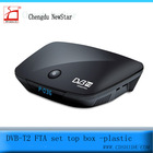 1080p android tv box dvb t2