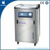BT-40A portable medical dental sterilizer autoclave
