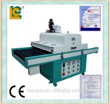 plane UV light drying machine/ paint dryerTM-600UVF