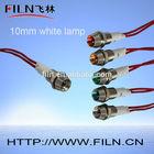 Hot sale led led indicating light indicator light (factory selling)