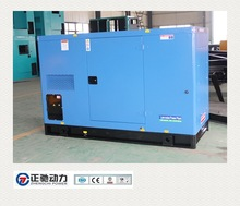China sales silent soundproof generator prices in dubai
