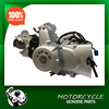 lifan motorcycle engines-- single cylinder lifan 50cc motorcycle engine