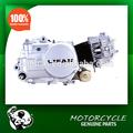 Buena calidad 4 tiempos lifan motor de la motocicleta 50cc
