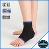orthopedic ankle support