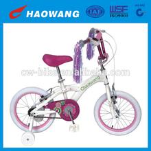 China New Design Cheap 16 Inch White Color Kid Bike/BMX Bike For Sale
