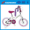China New Design Cheap 16 Inch White Color Kid Bike/BMX Bike For Sale