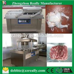 Double chambers vacuum sealing machine/ vacuum packaging machine / meat packaging machine
