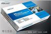 2014 High Quality HID Xenon Kit Wholesale