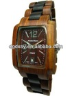 Mens Wood Watch Wood Digtal Watch - 100% Pure Canadian Maple Wood
