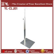 2014 Guangzhou factory New Design adjustable height retail display rack