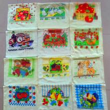 cotton print kitchen tea towel