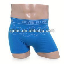 TOP10 BEST SALE baby winter underwear