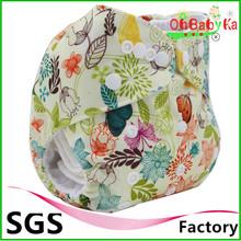 Ohbabyka Soft Breathable Leak Guard More Patterns to Choose kao merries diaper