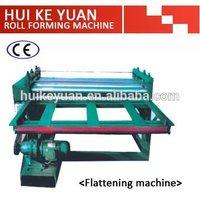 pipe flattening machine