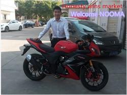 Horizon 350cc racing motorcycle 2014 latest model double cylinder double carburator