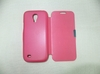 Magnet Clip Hard PC Back Leather Cover Case for Samsung Galaxy S4 Mini