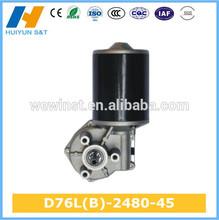 2014 new dc series motor applications D76L(B)-2480-45