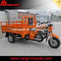 tricycle/trike mini/3 wheel flatbed trike/electric tricycle
