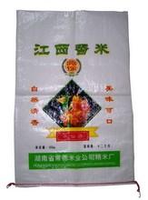 20 KG Non Woven PP Woven Rice Bag