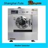 Shanghai Coin-operated hotel washing machine