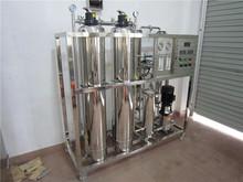 FRO 500 - 3000LPH garden hose water filter