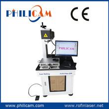 Utilitário econômico profissional e boa reputação 10 w / 20 w / 30 w / 50 w fibra máquina de marcação a laser