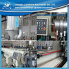 PE gas/water supply pipe production line plastic machine