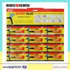 3g tube packing general purposes super glue