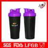 700ml/24oz protein shaker bottle bpa free