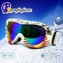 High quality Children snow designer ski goggles