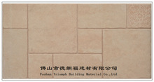 300*600 Digital Inkjet Ceramics floor Tiles (brick)