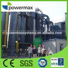 2MW modular biomass pellet twin-fire fixed-bed gasifier power generation