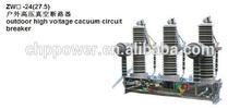 ZW-24(27.5) outdoor high-voltage vacuum circuit breaker