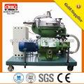 центрифуги судового топлива очиститель масла( lxdr)