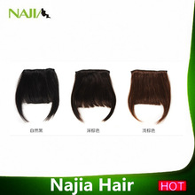 Brazilian Hair Top Grade 5A 100% Virgin Human Hair Bangs