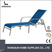 2014 aluminum mesh modern lazy hotel lounge chair