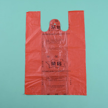 High density plastic t-shirt bags/ biodegradable vest shopping bag (zz230)