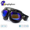 2014 Best quality leather motorcycle goggles