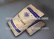 Organoclay/ Bentonite--rheological additive thickener HY-738C